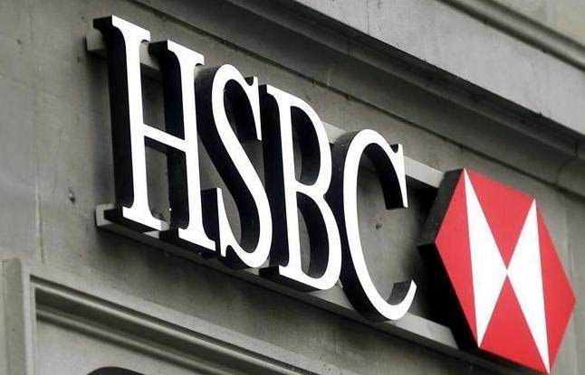 Â¡CUIDADO CON EL BANCO HSBC!